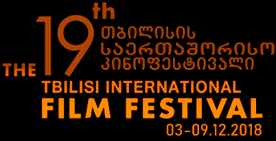 Jara will be screened at Tbilisi International Film Festival 2018